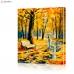 """Картина по номерам """"Осенний парк"""" PBN0124, размер 40х50 см"""