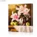 """Картина по номерам """"Прекрасные лилии"""" PBN0150, размер 40х50 см"""