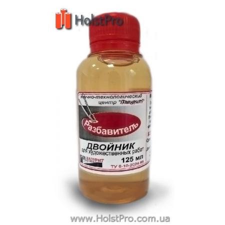 Разбавитель двойник (масло, скипидар + сиккатив), НТЦ Лазурит, Украина (125мл)