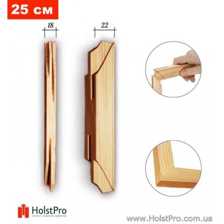 Модуль для сборки подрамника, модульный подрамник, (18х22см), размер 25 см