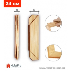 Модуль для сборки подрамника, модульный подрамник, (18х42см), размер 24 см