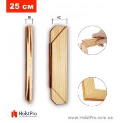 Модуль для сборки подрамника, модульный подрамник, (18х42см), размер 25 см