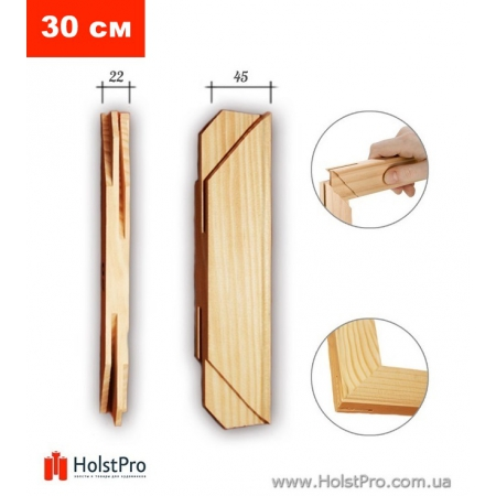 Модуль для сборки подрамника, модульный подрамник, (22х45см), размер 30 см