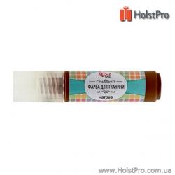 Краска для ткани, ROSA TALENT (20мл), акриловая, Коричневая темная