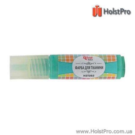 Краска для ткани, ROSA TALENT (20мл), акриловая, Мятная