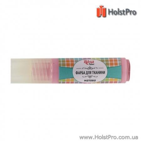 Краска для ткани, ROSA TALENT (20мл), акриловая, Розовая