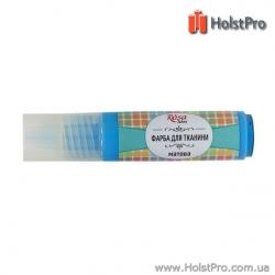 Краска для ткани, ROSA TALENT (20мл), акриловая, Голубая