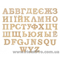 """Заготовки для декупажа, Набор заготовок Буква """"A"""", МДФ, высота 3 см, 10шт"""