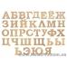 "Заготовки для декупажа, Мини-заготовка ""Стрикоза"" 4,5х3см, МДФ, 15шт"