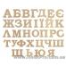 """Заготовки для декупажа, фото рамка """"Кохаю"""", МДФ, 18,5х14,5х0,6см"""
