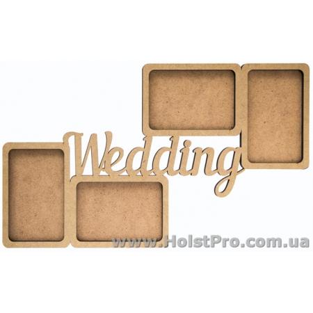 """Заготовки для декупажа, свадебная фоторамка """"Wedding"""", МДФ, 50х28х0,6см"""