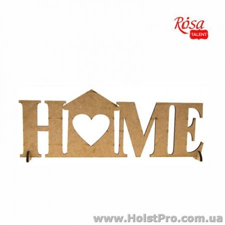 "Заготовки для декупажа, надпись ""HOME"", МДФ, 37х12см"