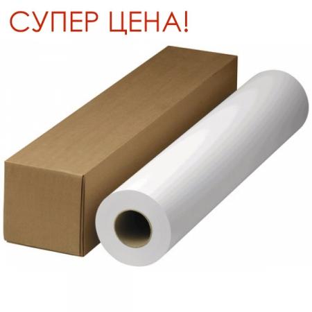 Холст для печати, (Полиэстер WP600-CVM), Цена за м2