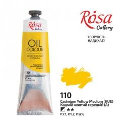 Краска масляная, Кадмий желтый средний, 100 мл, ROSA Gallery