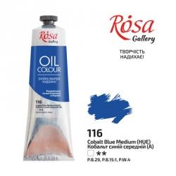 Краска масляная, Кобальт синий средний, 100 мл, ROSA Gallery