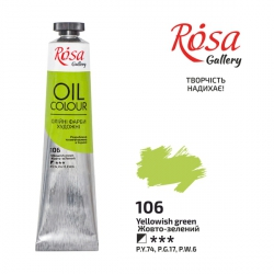 Краска масляная, Желто-зеленый, 45мл, ROSA Gallery