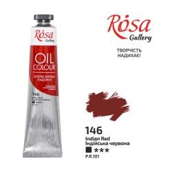 Краска масляная, Индийская красная, 45мл, ROSA Gallery