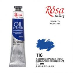Краска масляная, Кобальт синий средний, 45мл, ROSA Gallery