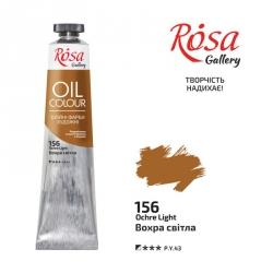 Краска масляная, Охра светлая, 45мл, ROSA Gallery