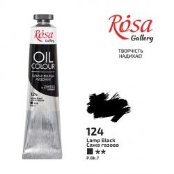 Краска масляная, Сажа газовая, 45мл, ROSA Gallery