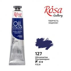 Краска масляная, Ультрамарин, 45мл, ROSA Gallery