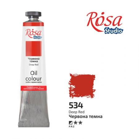 Купить краска масляная, Красная темная 60мл, ROSA Studio, краски для рисования