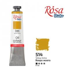 Краска масляная, Охра желтая 60мл, ROSA Studio