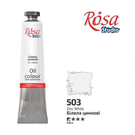 Краска масляная, Белила цинковые 60мл, ROSA Studio