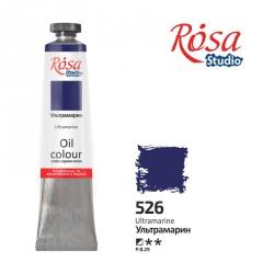Краска масляная, Ультрамарин 60мл, ROSA Studio