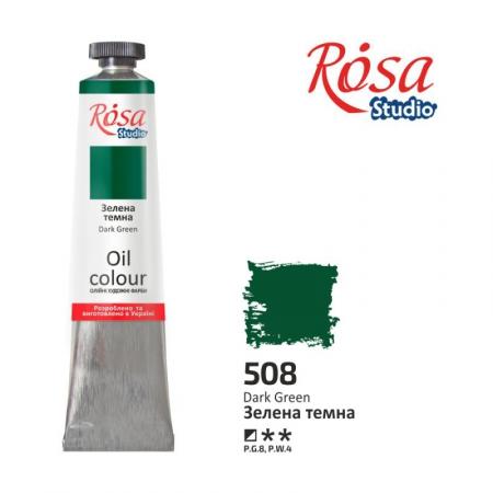 Купить краска масляная, Зеленый темный 60мл, ROSA Studio, краски для рисования