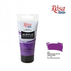 Краска акриловая, Фиолетовая, 75 мл, ROSA Studio