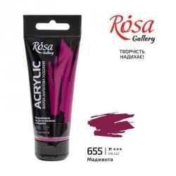 Краска акриловая, Маджента, 60мл, ROSA Gallery