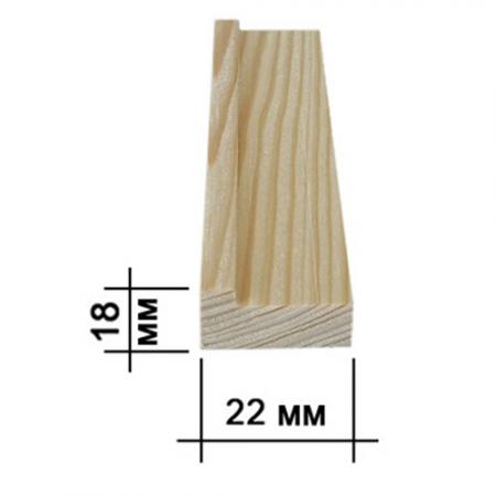 Подрамник для холста 18х22мм (smoll)